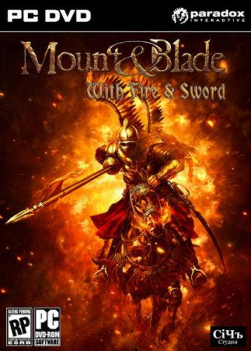 Mount and Blade: With Fire and Sword (2011)