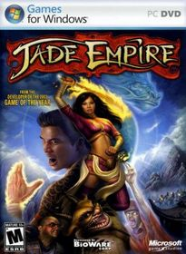 Jade Empire: Special Edition (2007)