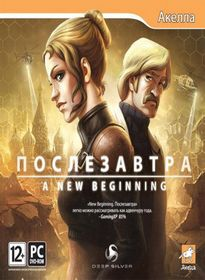 A New Beginning (2011/RUS/ Repack )