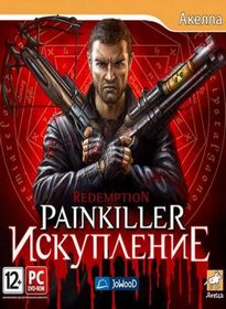 Painkiller: Redemption (2011/RUS/ Repack )