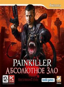 Painkiller: Recurring Evil (2012/RUS/ENG/ Repack )