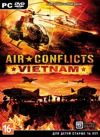Air Conflicts: Vietnam - NoDVD