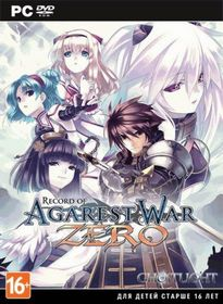 Agarest: Generations of War Zero - NoDVD