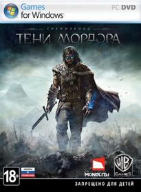 Middle-earth: Shadow of Mordor - NoDVD