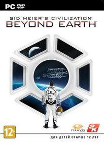 Sid Meier's Civilization: Beyond Earth - NoDVD