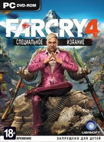 Far Cry 4 - NoDVD