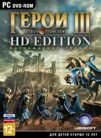 Heroes of Might and Magic 3: HD Edition (2015/RUS)