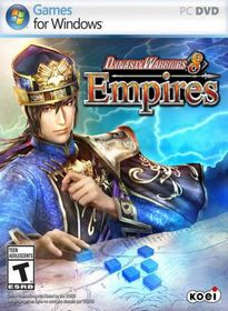 Dynasty Warriors 8: Empires - NoDVD