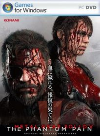 Metal Gear Solid 5: The Phantom Pain - NoDVD