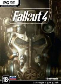 Fallout 4 - русификатор игры