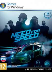 Need for Speed 2015 (2016/RUS)