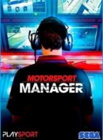 Motorsport Manager - NoDVD