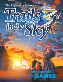 The Legend of Heroes: Trails in the Sky the 3rd (2017)