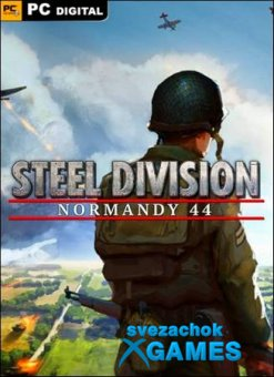 Steel Division: Normandy 44 - NoDVD