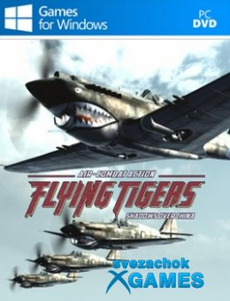 Flying Tigers: Shadows Over China (2017)