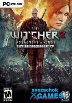 The Witcher 2: Assassins of Kings Enhanced Edition (2012)