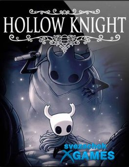 Hollow Knight (2017)
