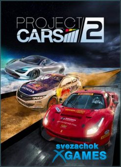 Project CARS 2 - NoDVD