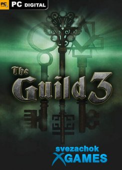 The Guild 3 (2017)