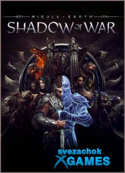 Middle-earth: Shadow of War - NoDVD