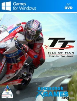 TT Isle of Man (2018)
