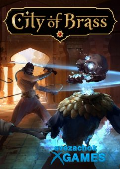 City of Brass (2018)