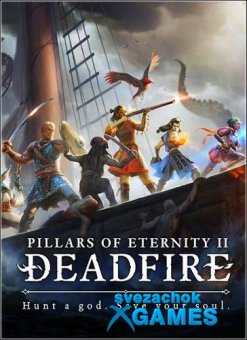 Pillars of Eternity 2: Deadfire (2018)