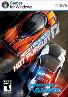 Need for Speed: Hot Pursuit - Limited Edition (2010)