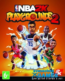NBA 2K Playgrounds 2 (2018)