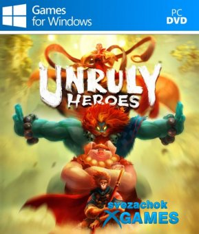 Unruly Heroes (2019)