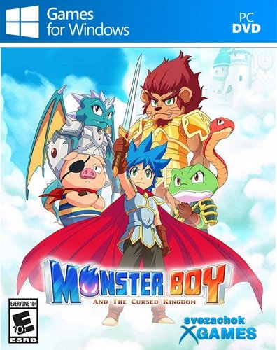 Monster Boy and the Cursed Kingdom (2019)