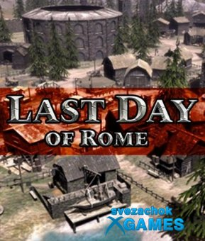 Last Day of Rome (2019)