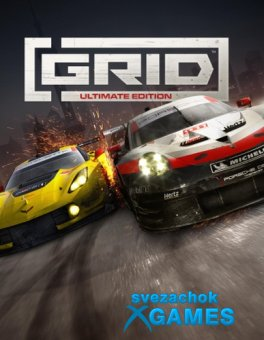 GRID: Ultimate Edition (2019)