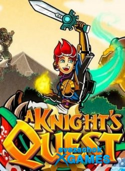 A Knights Quest (2019)