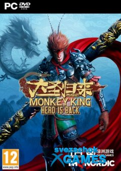 MONKEY KING: HERO IS BACK (2019)