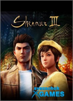 Shenmue 3 (2019)