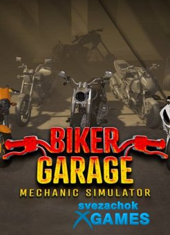 Biker Garage: Mechanic Simulator (2019)