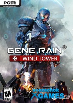 Gene Rain: Wind Tower (2020)