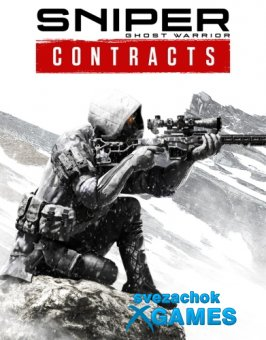 Sniper Ghost Warrior Contracts - NoDVD