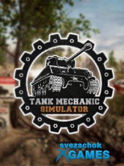 Tank Mechanic Simulator (2020)