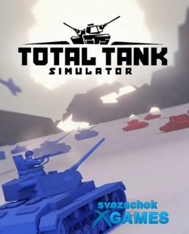Total Tank Simulator (2020)
