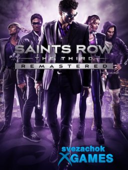 Saints Row: The Third Remastered (2020)