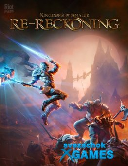 Kingdoms of Amalur: Re-Reckoning (2020)