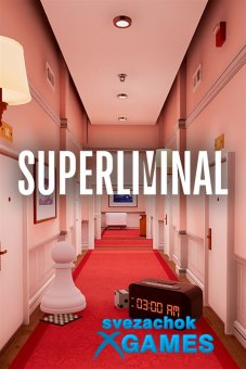 Superliminal (2020)