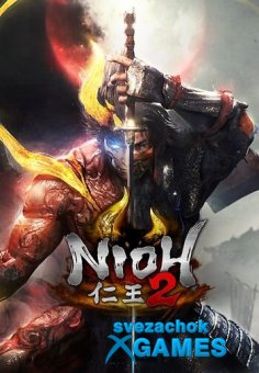 Nioh 2 - The Complete Edition (2021)